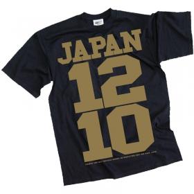 """T-shirt \\\""""1210 japan\\\"""""""